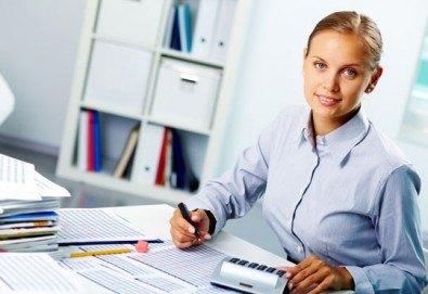 Подаване на осигуровки на самоосигуряващо се лице по електронен път за 1, 2 или 3 месеца, ПиСи Консулт ЕООД! - Снимка