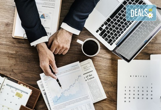 Счетоводно обслужване на нерегистрирана по ДДС фирма с документооборот до 30 документа месечно и 1 осигурен управител за 1, 2 или 3 месеца от ПиСи Консулт ЕООД! - Снимка 1