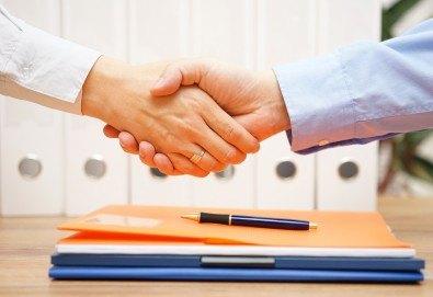 Счетоводно обслужване на регистрирана по ДДС фирма с документооборот до 50 документа месечно и 1 осигурен управител от ПиСи Консулт ЕООД! - Снимка