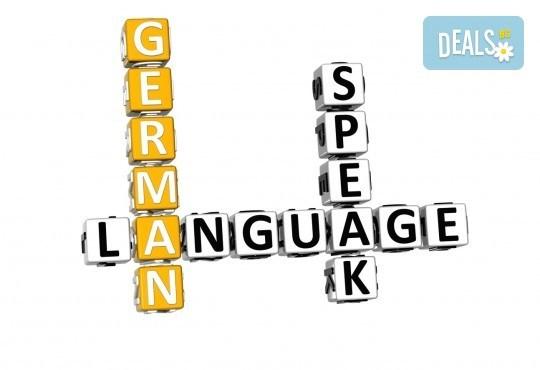 2-часов неделен урок по разговорен английски или немски език + безплатна консултация в Езиков център Deutsch korrekt! - Снимка 1