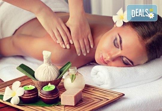 Релакс за тялото и сетивата! 30-минутен ароматерапевтичен масаж на цяло тяло с етерични масла в Масажно Студио Relax! - Снимка 1