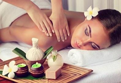 Релакс за тялото и сетивата! 30-минутен ароматерапевтичен масаж на цяло тяло с етерични масла в Масажно Студио Relax! - Снимка