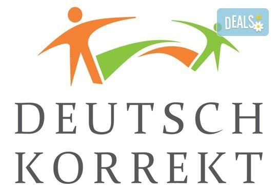 Предложение за най-малките! Едномесечен курс по немски език за деца от 3 до 7 години в Езиков център Deutsch korrekt! - Снимка 6