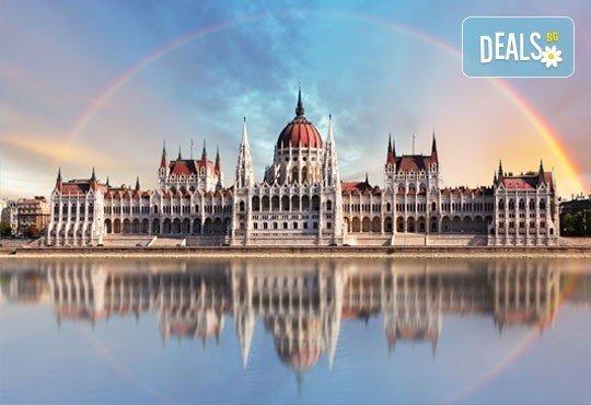 Екскурзия до Будапеща, Унгария: 4 нощувки в Agape Aparthotel 2*, автобусен билет