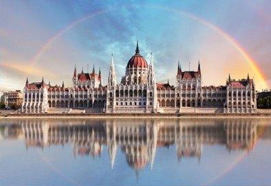Ранни записвания за екскурзия до Будапеща, Унгария! 4 нощувки в Agape Aparthotel 2*, двупосочен автобусен билет и индивидуална програма от Маджестик Турс! - Снимка