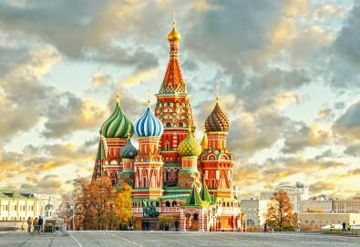 Величието на Русия! Екскурзия до Санкт Петербург и Москва с Лъки Холидей! Самолетни билети, трансфери, 6 нощувки, 5 закуски и 7 вечери в хотели 3 и 4*, туритическа програма - Снимка