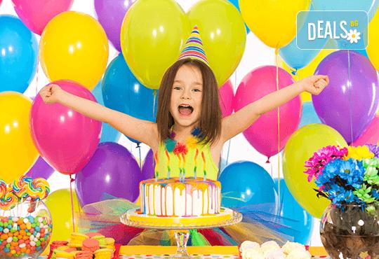 Наем на зала за 2 часа за детски рожден ден с включено караоке парти, дискотека, танци и украса в Център Temporadas! - Снимка 1