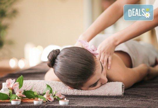 70-минутен комбиниран масаж на цяло тяло с релаксиращ и регенериращ ефект и масла от японска вишна, мед и кафе в Масажно студио Теньо Коев! - Снимка 1