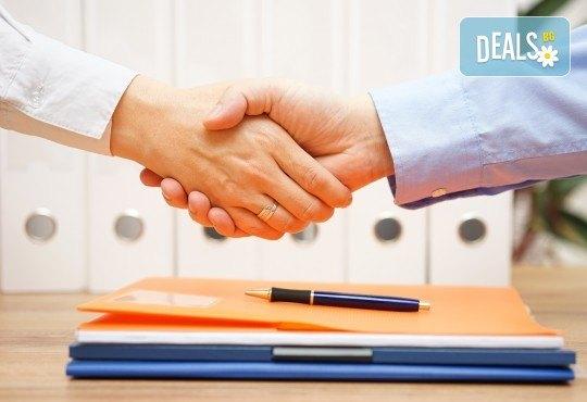 Подготовка на пълен комплект документи за регистрация на ЕООД/ООД и счетоводно обслужване за първия месец от датата на вписване на дружеството в Търговския регистър от ПиСи Консулт ЕООД! - Снимка 3