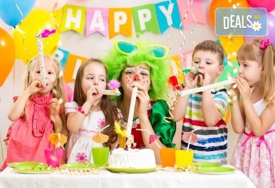 2 часа детски рожден ден с аниматор, караоке парти, дискотека и украса, Център Temporadas
