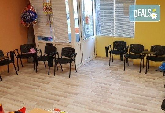 3 часа наем на зала за детски рожден ден плюс украса, музика и танци в Детски център Щастливи деца! - Снимка 9