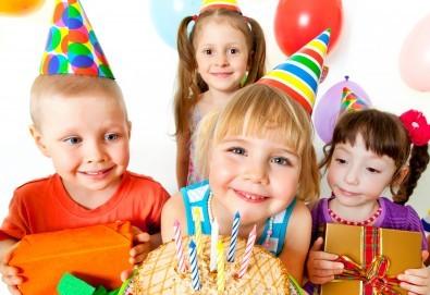 3 часа наем на зала за детски рожден ден плюс украса, музика и танци в Детски център Щастливи деца! - Снимка