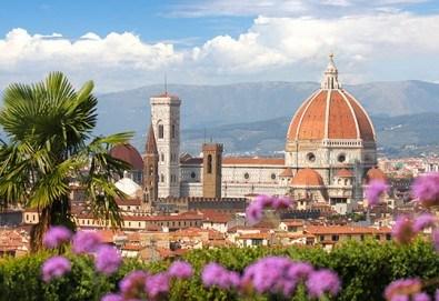 Самолетна екскурзия до Флоренция на дата по избор със Z Tour! 3 нощувки със закуски, билет, летищни такси и трансфери! - Снимка