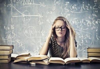 Индивидуален урок по БЕЛ и/или математика за подготовка за изпитите след 7-ми клас в Езиков център Deutsch korrekt! - Снимка