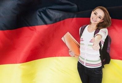 Сутрешен курс по немски език за начинаещи на ниво по избор - A1 или А2, с продължителност 50 учебни часа в Езиков център Deutsch korrekt! - Снимка