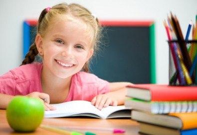 Едномесечна немска занималня за деца от 1-ви до 4-ти клас в Езиков център Deutsch korrekt! - Снимка