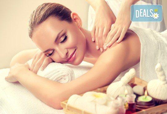 70-минутен антистрес масаж на цяло тяло, ходила, длани и глава в център Beauty and Relax, Варна! - Снимка 1