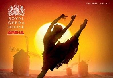 """Кино Арена представя впечатляващ балет от сцената на Ковънт Гардън ! """"Дон Кихот"""", спектакъл на Карлос Акоста, гледайте на 3, 6 и 7 април в кината в София! - Снимка"""