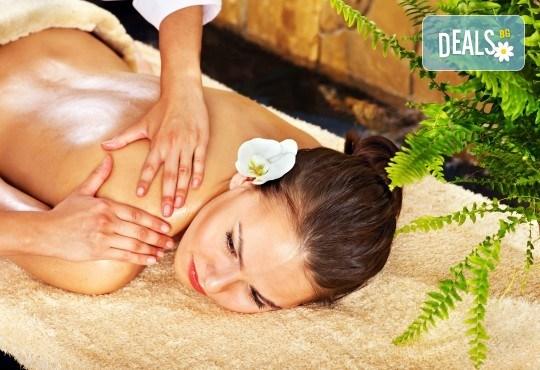 60-минутен възстановяващ масаж на цяло тяло с 3 вида масла и зонотерапия в Масажно студио Теньо Коев! - Снимка 1
