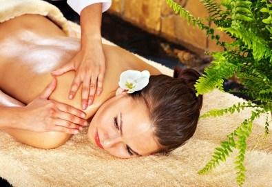 60-минутен възстановяващ масаж на цяло тяло с 3 вида масла и зонотерапия в Масажно студио Теньо Коев! - Снимка