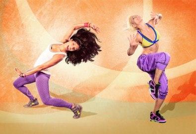 Танц или спорт! 8 посещения на: Бачата, Кизомба, МТВ танци или Зумба, Аеро-Джъмпс, Пилатес, Аеро-Денс в Temporadas Social Center - Снимка