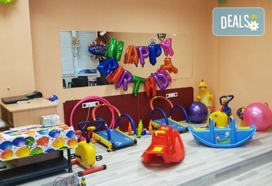 Детски рожден ден 3 часа с аниматор, игри и музика за 10 деца в Детски център Щастливи деца! - Снимка 4