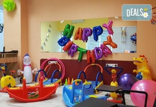 Детски рожден ден 3 часа с аниматор, игри и музика за 10 деца в Детски център Щастливи деца! - Снимка 5