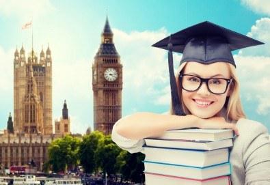 100 или 200 учебни часа курс по английски език за възрастни на ниво А1 и/или А2 и включени учебни материали от образователен център Смехурани! - Снимка