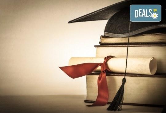 100 учебни часа курс по английски език за възрастни на ниво В1 и включени учебни материали от образователен център Смехурани! - Снимка 3