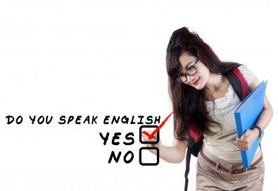 110 учебни часа курс по английски език за възрастни на ниво В2 или С1 и включени учебни материали от образователен център Смехурани! - Снимка