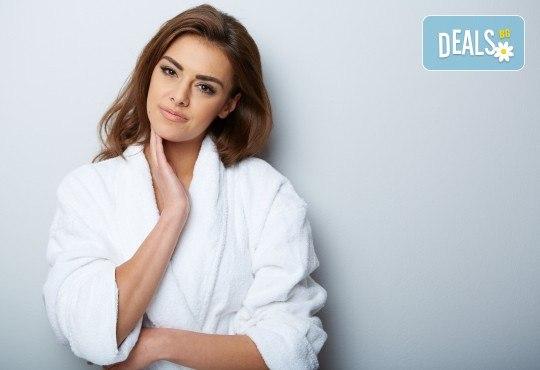 Подмладете се! HIFU лифтинг на околоочен контур или двойна брадичка, кислородна терапия и биолифтинг на цяло лице от Студио Модерно е да си здрав! - Снимка 1