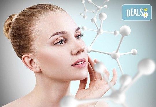 Подмладете се! HIFU лифтинг на околоочен контур или двойна брадичка, кислородна терапия и биолифтинг на цяло лице от Студио Модерно е да си здрав! - Снимка 3