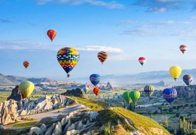 Самолетна екскурзия до Кападокия - перлата на Мала Азия! Самолетен билет, летищни такси, багаж, трансфери, 7 нощувки, закуски и вечери, културна програма, екскурзовод - Снимка