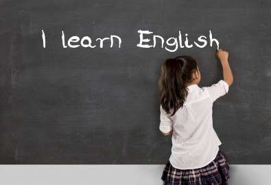 Курс по английски език за Вашия малчуган от образователен център Смехурани! - Снимка