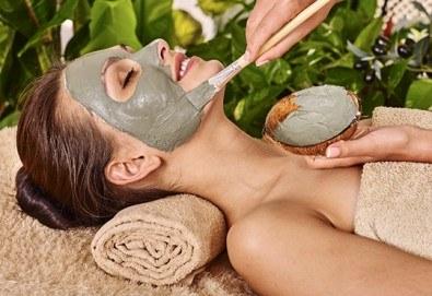 90-минутна лятна грижа за лице, шия и деколте за хидратирана и ревитализирана кожа! Китайски масаж 36 движения и терапия с пилинг и маска по избор в център GreenHealth! - Снимка