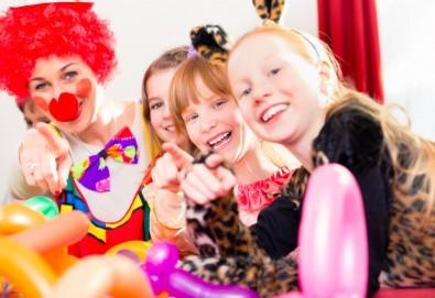 2 часа аниматор с игри и организиране на детска дискотека и караоке парти на избрано от клиента място от Детски център Приказен свят! - Снимка