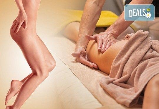 40-минутен антицелулитен масаж на всички засегнати зони или една зона по избор + преглед от професионален физиотерапевт и 10% отстъпка от всички процедури в студио Samadhi! - Снимка 1