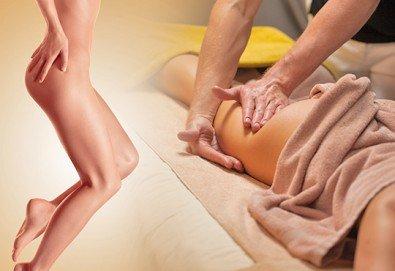 40-минутен антицелулитен масаж на всички засегнати зони или една зона по избор + преглед от професионален физиотерапевт и 10% отстъпка от всички процедури в студио Samadhi! - Снимка