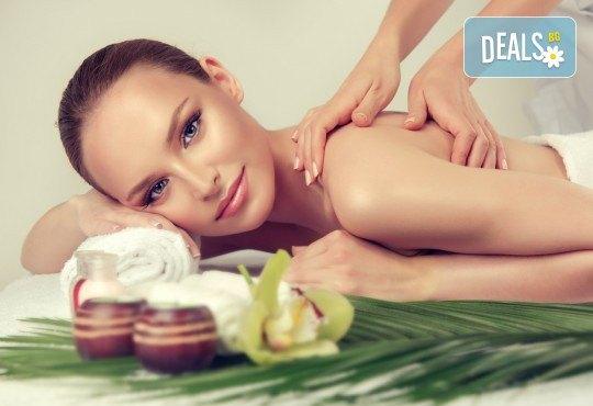 80-минутен лечебен или класически масаж на цяло тяло с медицински масла и акупресура на глава и стъпала, в салон за красота Ванеси! - Снимка 1