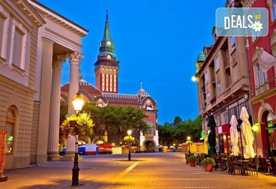 Екскурзия за 24 май в северна Сърбия - Палич, Суботица, Сомбор и Келебия! 2 нощувки със закуски и вечери, транспорт, пешеходни разходки в Суботица и Сомбор - Снимка 1