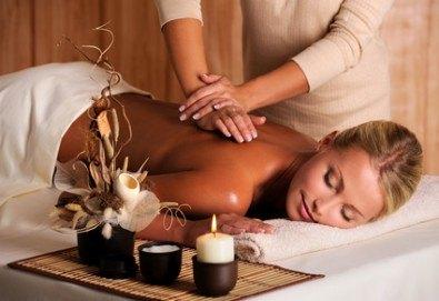 За повече тонус и здраве! Китайски лечебен масаж на гръб, рефлексотерапия на ходила, длани и скалп от Студио Модерно е да си здрав! - Снимка