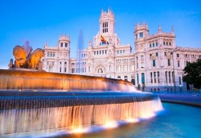 Самолетна екскурзия до Мадрид, Испания, през май и септември! 3 нощувки със закуски, самолетни билет, летищни такси и програма в Мадрид с местен екскурзовод - Снимка