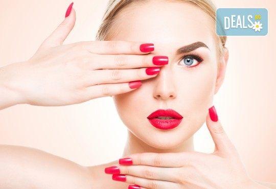 Завършете визията си с перфектен маникюр! Изграждане на ноктопластика с гел и дълготраен маникюр с гел лакове Gelish, Bluesky и CND от Art beauty studio S&D, в центъра на София! - Снимка 1