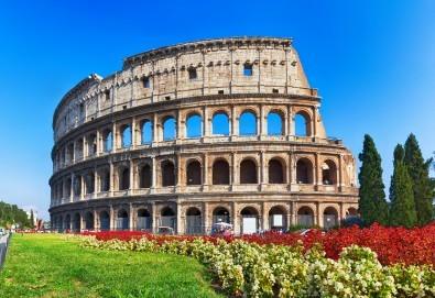 Самолетна екскурзия до Рим, август или септември, със Z Tour! 3 нощувки със закуски в хотел 2*, трансфери, самолетен билет с летищни такси - Снимка