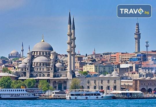 Екскурзия до Истанбул, Турция - дати от юни до август! 2 нощувки със закуски, транспорт, посещение на Одрин и водач от агенция Шанс 95! - Снимка 5