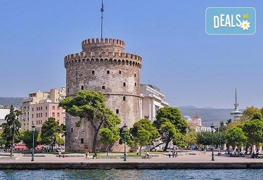 Екскурзия до Солун и Олимпийската ривиера: 2 нощувки и закуски, транспорт