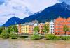 Екскурзия през пролетта до Женева, Инсбрук, Милано, Загреб и Любляна! 7 нощувки със закуски, транспорт и водач от Комфорт Травел! - thumb 8