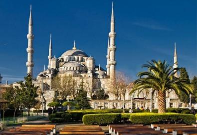 Екскурзия до Истанбул - мечтания град, през май или юни! 2 нощувки със закуски, транспорт и бонус: посещение на Одрин! - Снимка