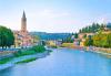 Италианска приказка с децата! 3 нощувки със закуски, транспорт, водач от Еко Тур и възможност за посещение на Гардаленд! - thumb 1