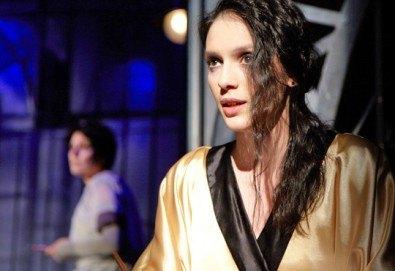 На 10-ти април (сряда) гледайте Бел Ами с Калин Врачански, Герасим Георгиев-Геро и Луиза Григорова в Малък градски театър Зад канала! - Снимка